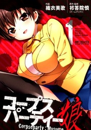 Corpse Party: Musume Manga