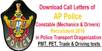 AP Police Constable Recruitment 2016 in PTO