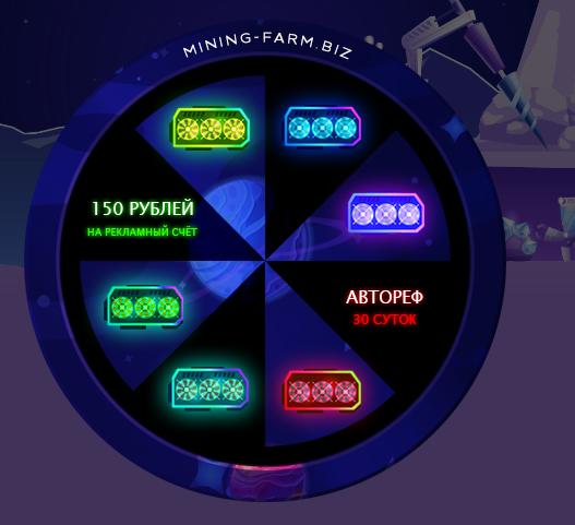 CRYPTO колесо в игре mining farm