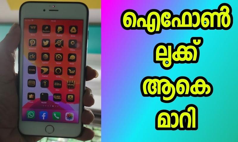 Themes & icons iOS App