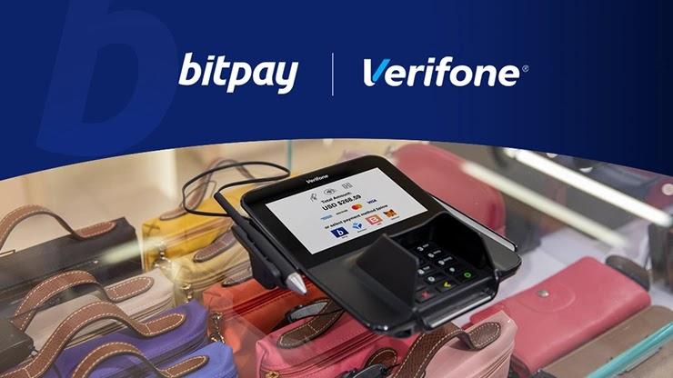 BitPay и Verifone