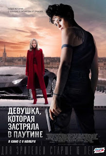 The Girl in the Spider Web 2018 Dual Audio 720p Bluray