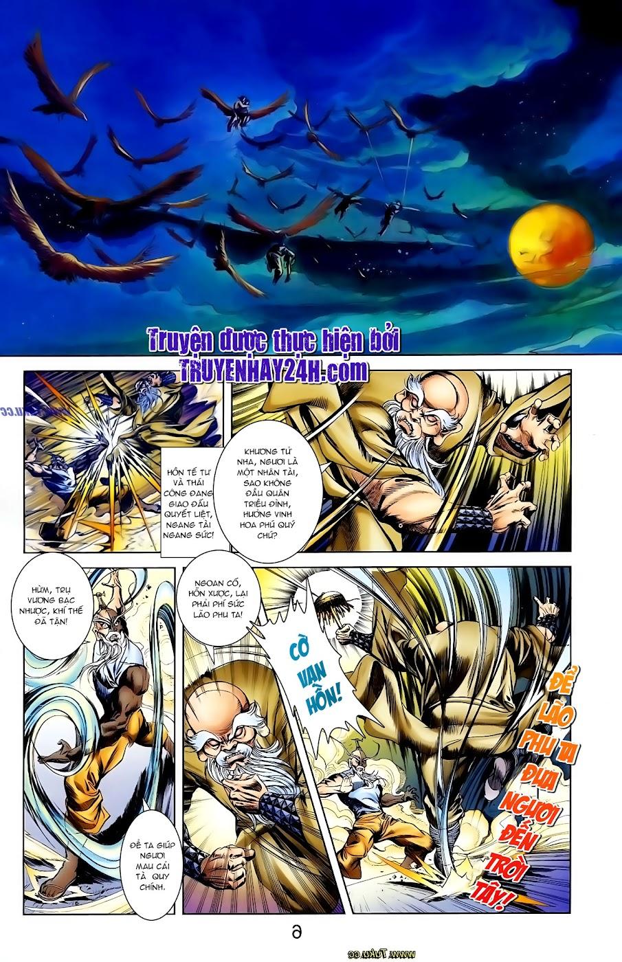 Cơ Phát Khai Chu Bản chapter 105 trang 16