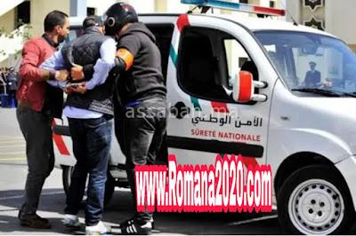 اخبار المغرب 70 مهندس و طلبيب و معلم  في التعليم و اطر بالداخلية ضحايا مشروع سكني وهمي