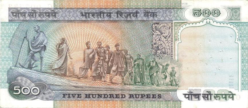 Republic India Coins, Proof Set, Currencies: Five Hundred