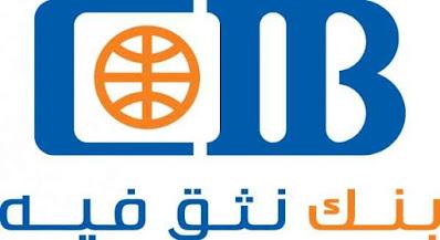 فروع - بنك - CIB - الاسكندرية