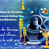 Happy Shivratri Sms, Wishes, Greetings with Wallpapers