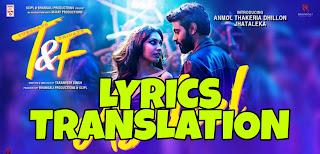 Ashleel Lyrics in English | With Translation | – Tuesdays and Fridays | Neha Kakkar