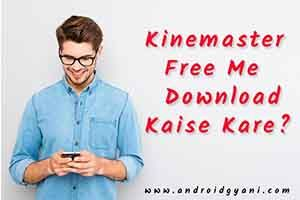 KineMaster Mod APK Video Editor Latest Version 4.11.15.14242.GP APK Download