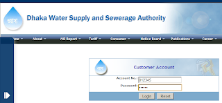Check Online Water Bill from WASA Dhaka Website