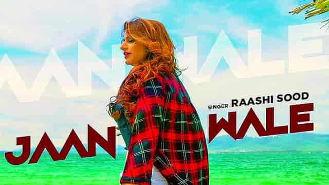 Jaan Wale Lyrics