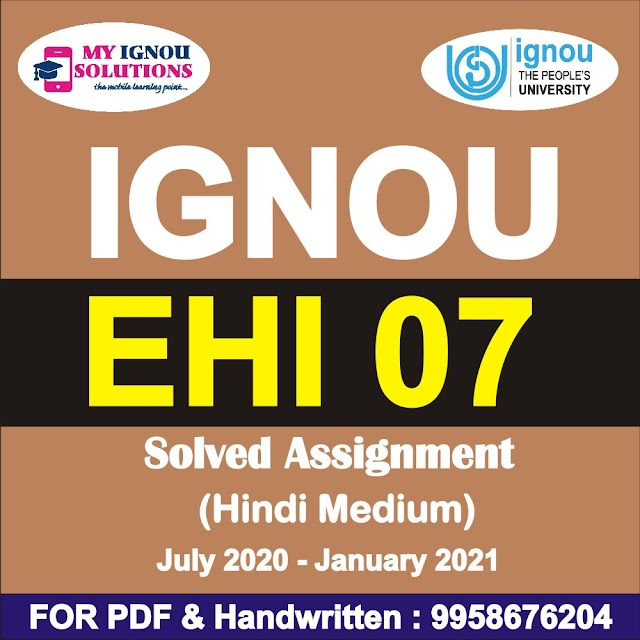 EHI 07 Solved Assignment 2020-21 in Hindi Medium