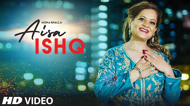 AISA ISHQ Lyrics