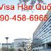 Hướng dẫn thủ tục Visa Hàn Quốc khác ( Dự hội nghị, Lao động, Quá cảnh, Chữa bệnh, Tình nguyện viên/hội thảo/trại hè)