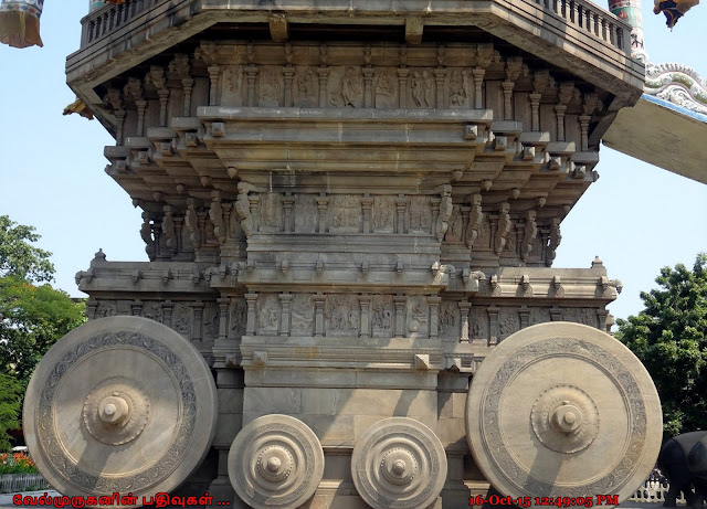 Valluvar Kottam Memorial Chennai