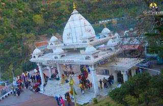 Vaishno Devi Temple