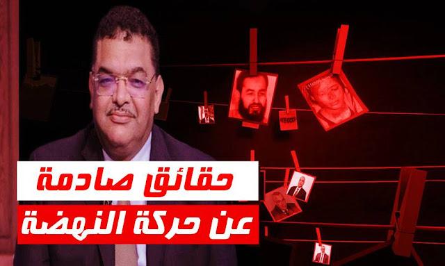 La plus grosse erreur du mouvement Ennahdha selon Lotfi Zitoun