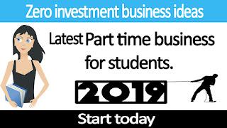 Business ideas for students laghu udyog  घरेलू बिजनेस करने के तरीके