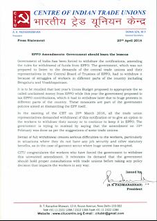 citu-press-release