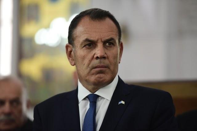 Παναγιωτόπουλος: Έκτακτη Οικονομική Ενίσχυση ύψους 15 εκ. ευρώ στο Προσωπικό ΕΔ