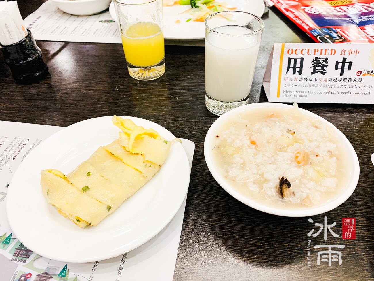 川湯春天溫泉飯店德陽館|早餐|我的早餐