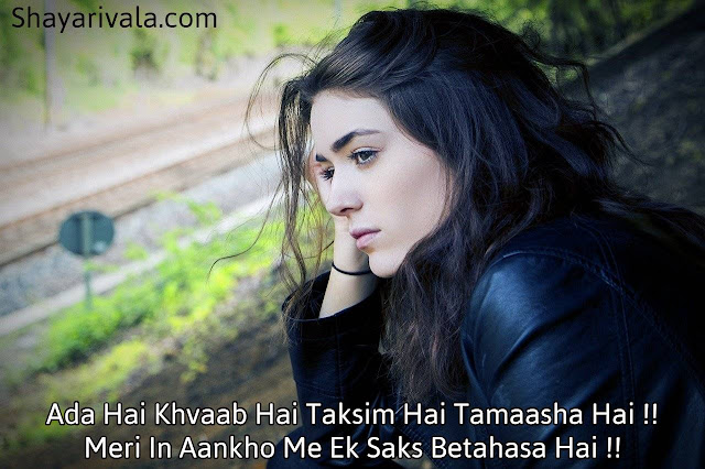 One Sided Love Status In Hindi