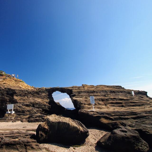 城ヶ島 馬の背の洞門