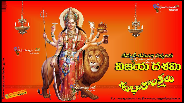 Happy Vijaya Dashami 2015 Telugu Quotes greetings images wallpapers