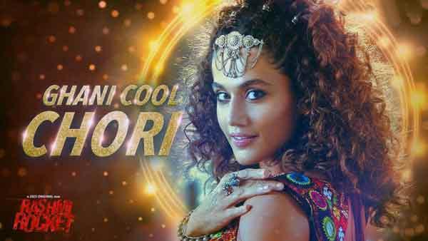 ghani cool chori rashmi rocket