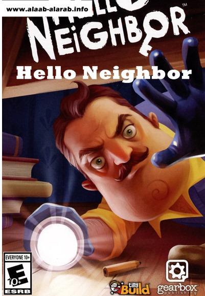 تحميل لعبة الجار الشرير Hello Neighbor للكمبيوتر