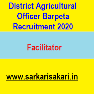 District Agricultural Officer Barpeta has released a recruitment notification for 1 post of Facilitator of Diploma in Agricultural Extension Service for Input Dealer (DAESI) Programme in Barpeta District of Assam. Interested candidates may check the vacancy details and apply offline.