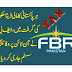 Every Pakistani financial data, the FBR issued online profiling system.