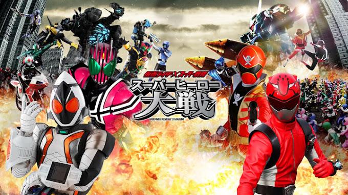 Kamen Rider × Super Sentai: Super Hero Taisen Subtitle Indonesia