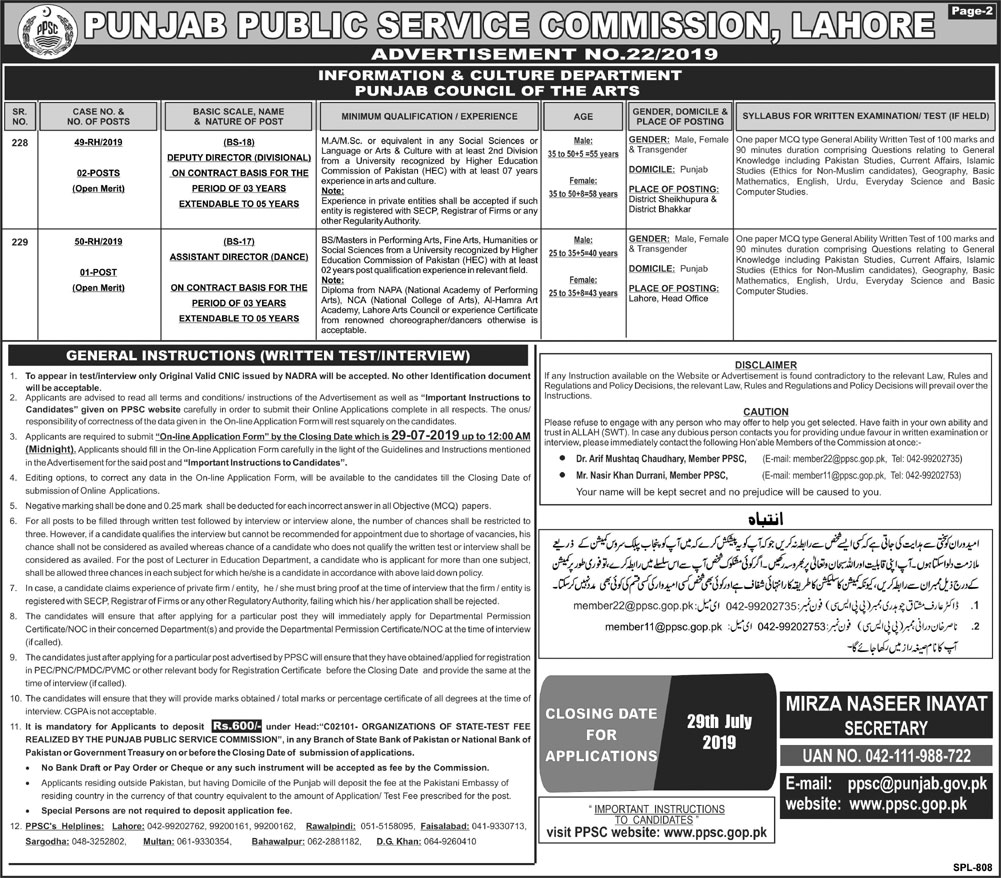 PPSC Advertisement 22/2019 Page No. 2/2