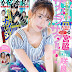 Weekly Young Magazine 2018.06.25 No.28 Miyawaki Sakura (宮脇咲良)
