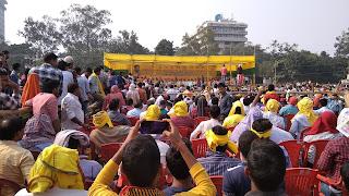 भूमिहार ब्राह्मण एकता मंच रैली