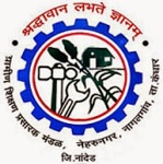 Librarian one post at Gramin Science (Vocational) College, Vishnupuri: Last Date- 03/08/2019
