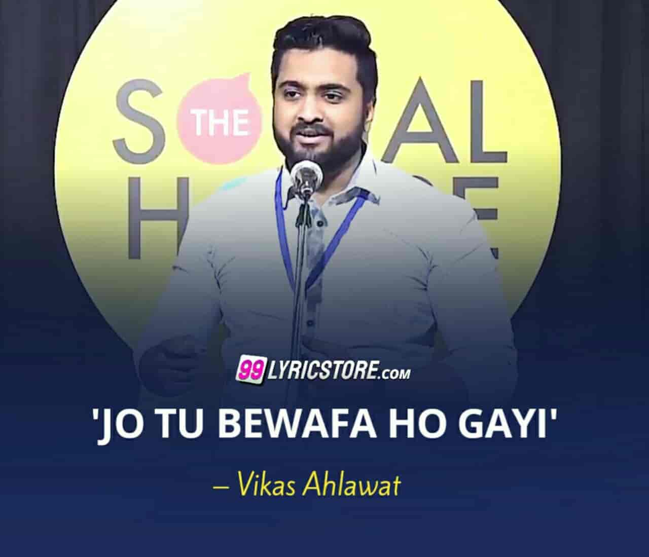 This beautiful Poem 'Jo Tu Bewafa Ho Gayi' has written and performed by Vikas Ahlawat on The Social House's Plateform.