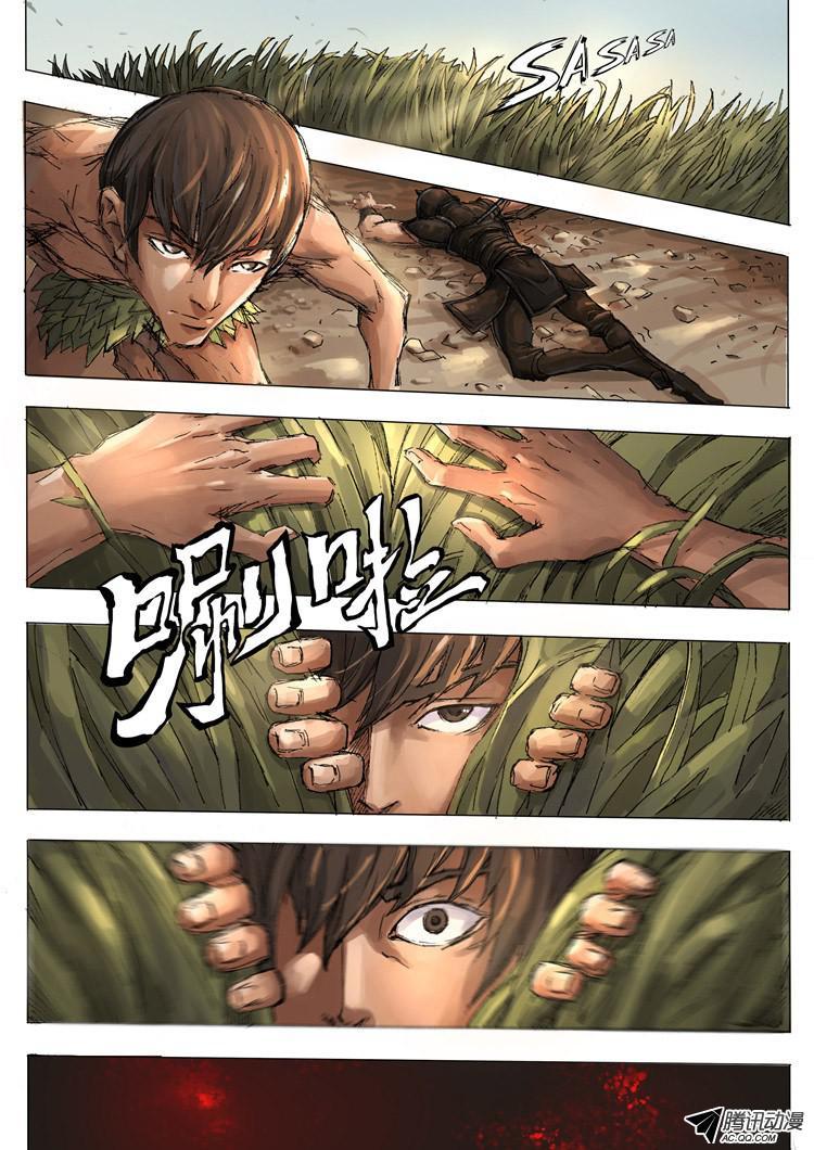 อ่านการ์ตูน Tangyan in the other world 2 ภาพที่ 24