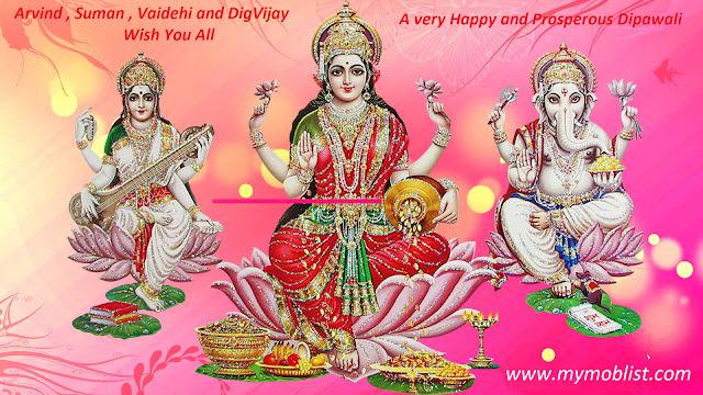 Dipawali Wish from Arvind Singh Shekhawat