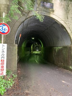 共栄・向山トンネル(2階建てトンネル)
