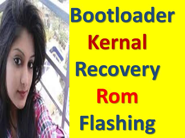 what is bootloder, recovery, kernal, rom, flashing (bootloder, kernal, recovery, rom, flashing ye sab kya hoti hai)