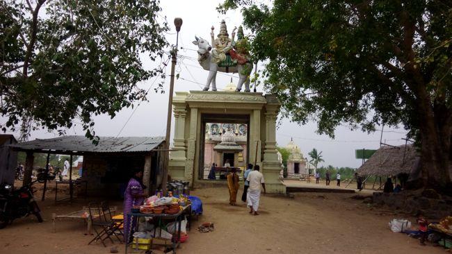 Entrance Of Sri Swarnapureeswarar Temple