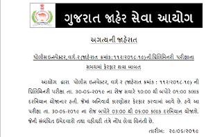 http://www.myojasupdate.com/2019/06/gpsc-pi-prilimiry-exam-time-change.html