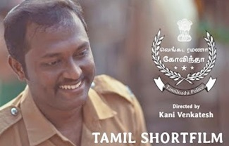 Venkada Ramanaa Govindha – New Tamil Short Film 2018