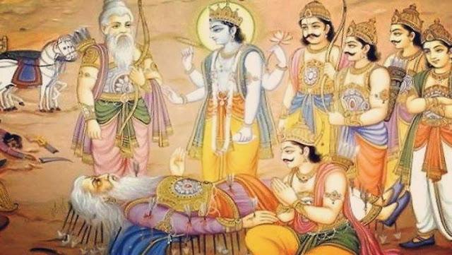 Mahabharata Katha by Rajagopalachari in Hindi