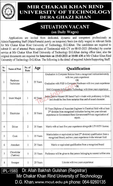 Mir Chakar Khan Rind University Dera Ghazi Khan Jobs 2021 Drivers & Others MCKRU Latest