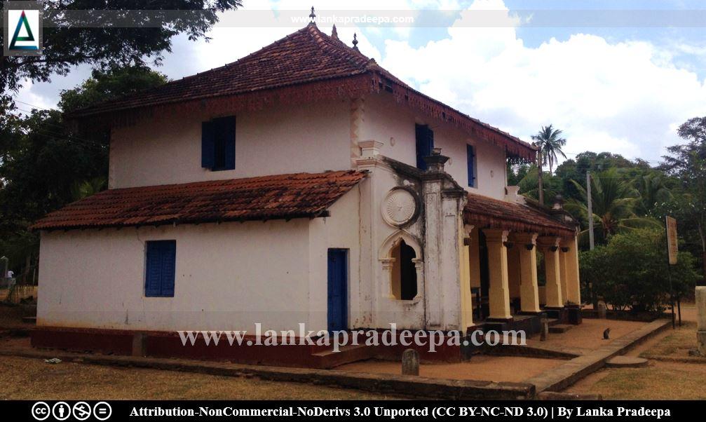 Panduwasnuwara Viharaya