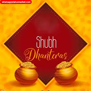 Dhanteras HD Wallpaper 2020