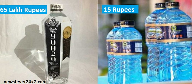 Cost of A Bottle of Water Is 65 Lakh Rupees